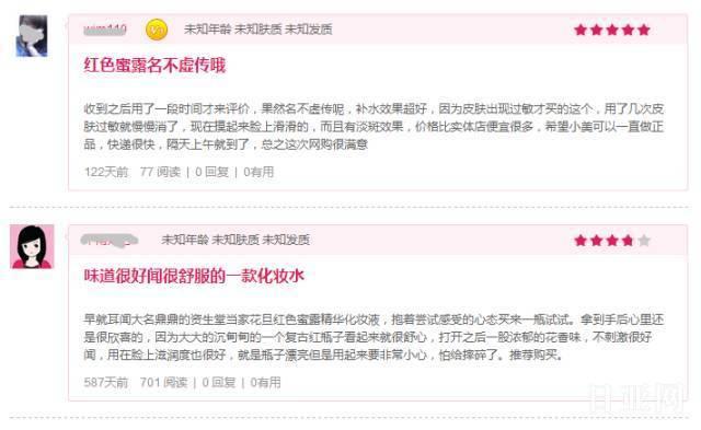 日本TOP10化妆水推荐收藏