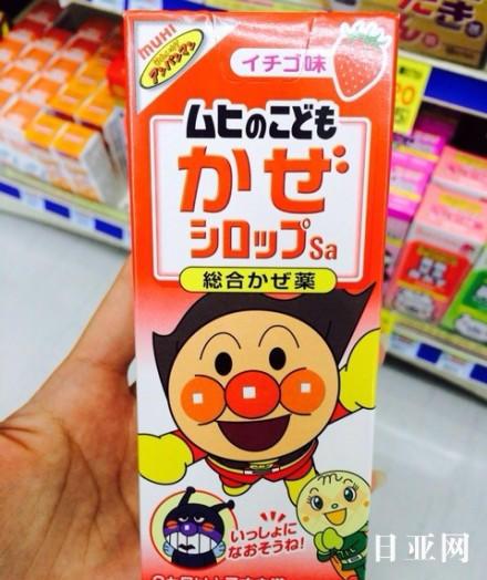 日本旅游必买的10款居家常备药品