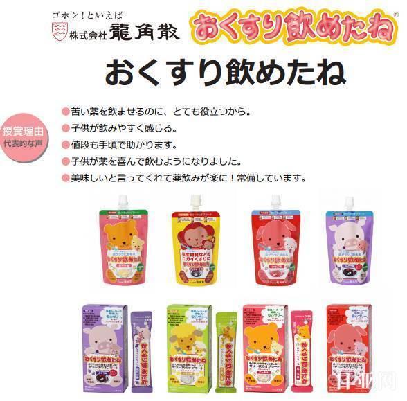 日本Mothers selection大赏人气育儿产品推荐
