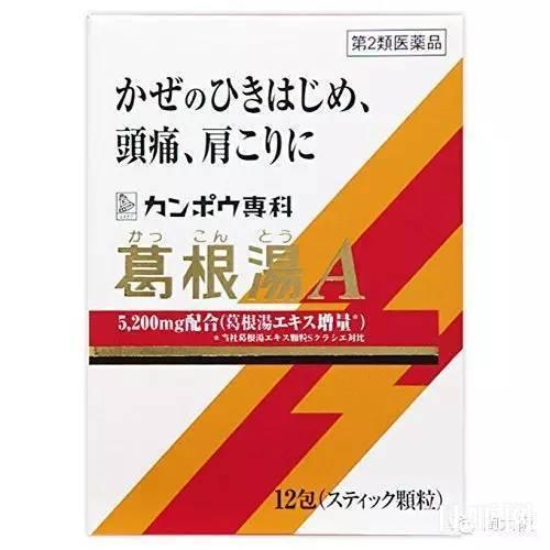 日本Kracie嘉娜宝葛根汤颗粒