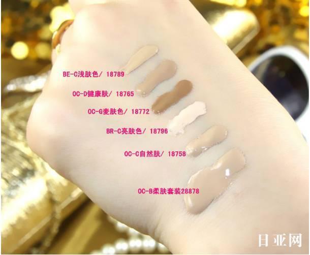 日本KATE 10大明星彩妆 日本化妆品市场的人气品牌