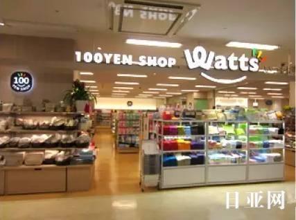 推荐12个日本100日元生活杂货店