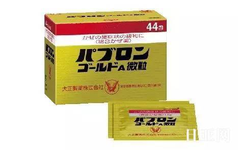 日本海淘推荐20款必买的家庭必备药品