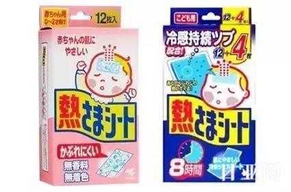推荐10款日本小林制药明星产品!