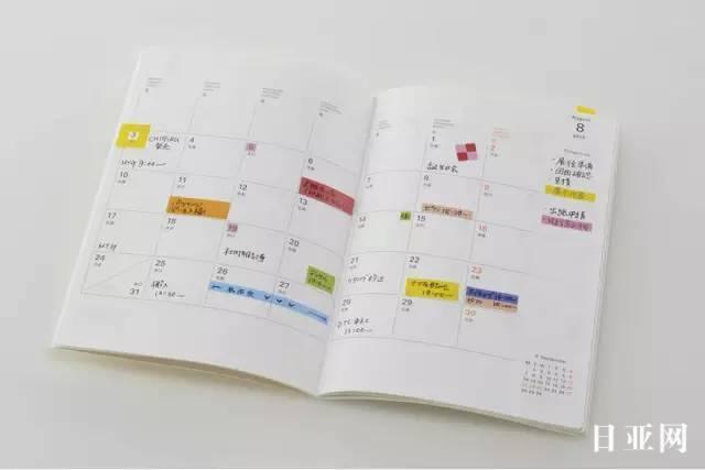 去日本必买文具商品