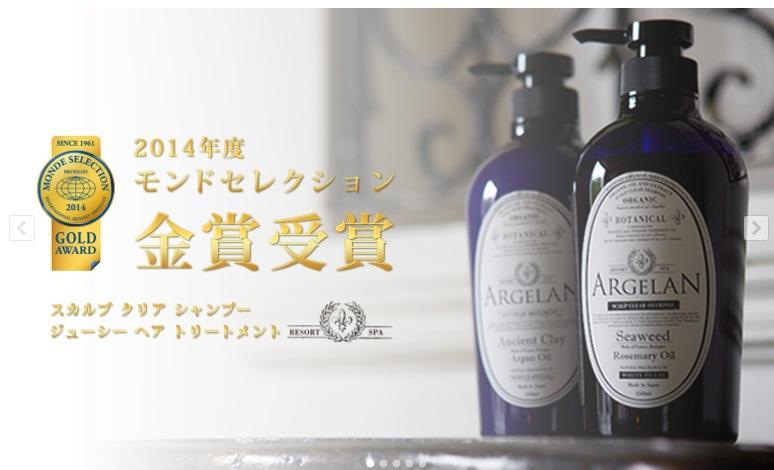 日本松本清药妆店有哪些药妆产品?哪种药妆产品值得购买