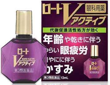 日本眼药水哪个好?哪个牌子的日本眼药水最好用?