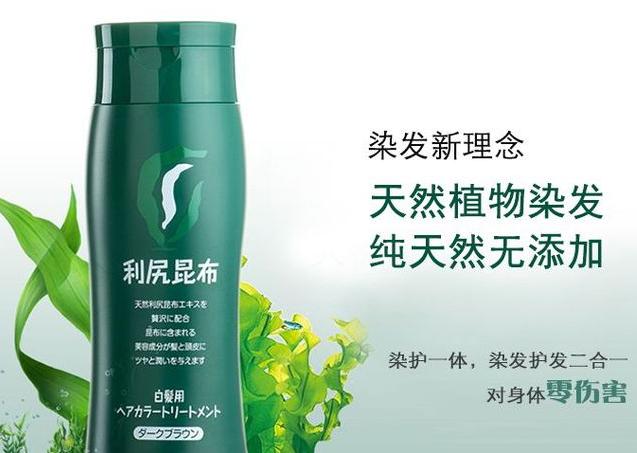日本染发剂什么牌子好?日本最好的十大染发剂品牌