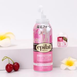 日本有哪些脱毛膏?日本哪个牌子的脱毛膏最好?