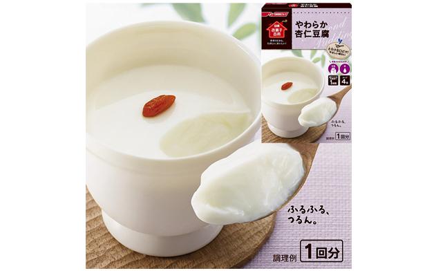 日清杏仁豆腐粉果冻布丁粉 亲子DIY甜品 60g*6盒