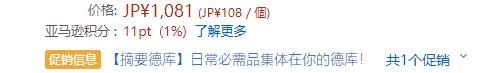 Meiji明治 健康益生菌酸奶片 含VC 补钙+双歧杆菌 18粒*10盒
