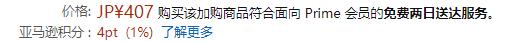 Kao花王 atrix 高保湿浸透护手霜 桃子茶香味 80g