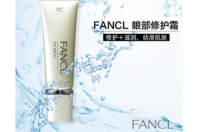 日本最好的眼霜有哪些?日本十款最畅销的眼霜排名