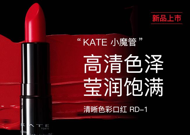 日本本土口红品牌哪个好:日本口红排行榜10强