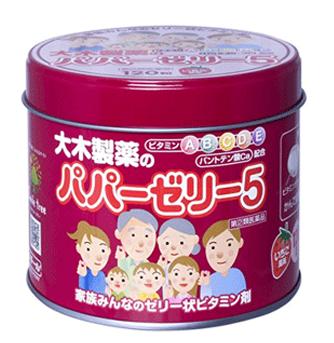 大木制药 婴幼儿5种复合维生素软糖 120粒 柠檬味