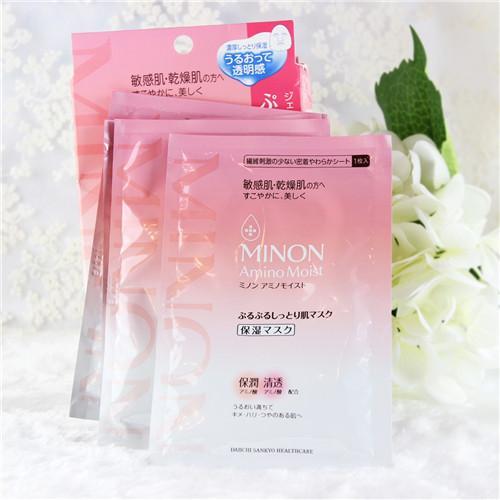 适合敏感肌的日本平价药妆面膜有哪些?哪一款最好用?