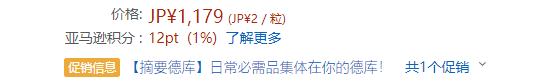 ASAHI朝日啤酒酵母Z片 660粒