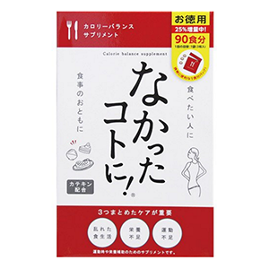 日本白芸豆瘦身减肥酵素 90袋装