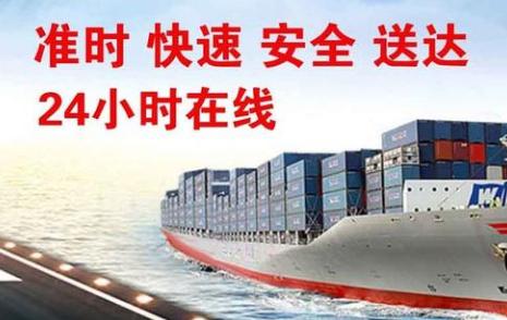 怎么看日本转运公司值不值得使用?