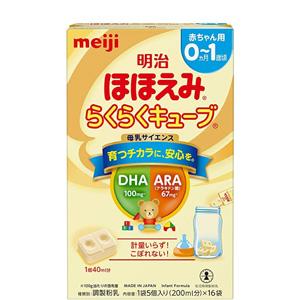 Meiji明治 0-1岁固体便携装奶块 27g*16袋