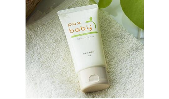 Pax Baby 太阳油脂 婴儿润肤乳 50g