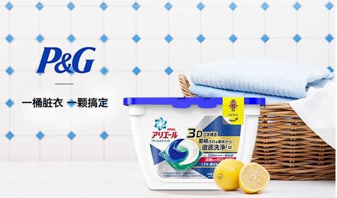 日本什么牌子洗衣液好?推荐几款效果好的洗衣液