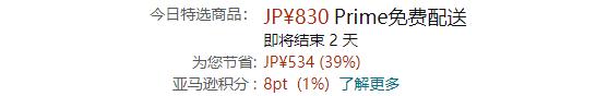 KOBAYASHI小林制药喉痛露喷剂 25mL