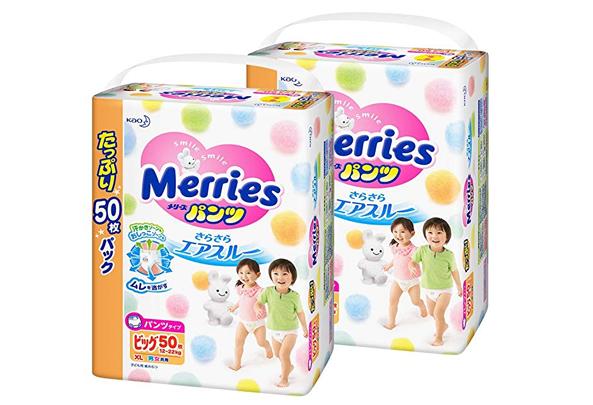 花王 Merries 男女宝宝拉拉裤 XL50*2包(12~22kg)