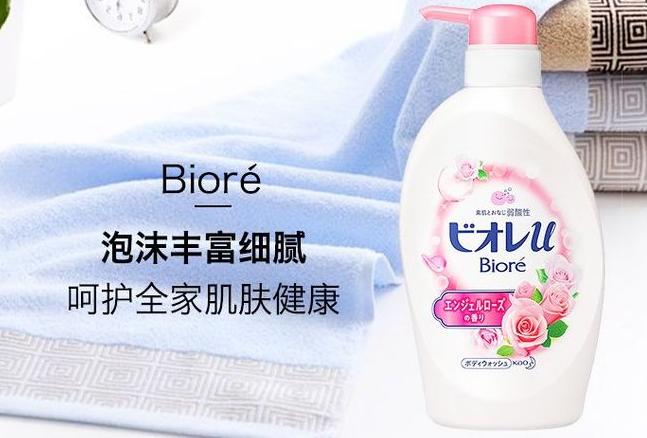 日本沐浴露什么牌子好?日本沐浴露十大品牌排行榜