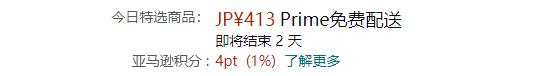 LION狮王 Smile 40EX金装滴眼液 13ml