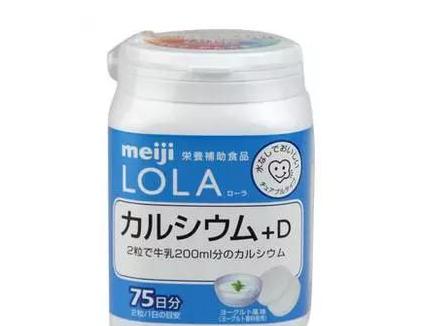 日本儿童钙片哪个品牌好?日本五大钙片品牌推荐?