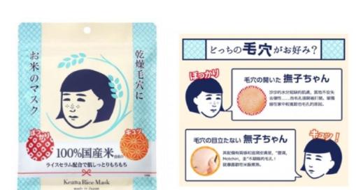 2021日本化妆品排行榜?必带13款热卖人气品牌?
