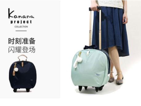 日本拉杆箱品牌有哪些:日本十大拉杆箱品牌