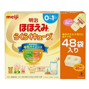 Meiji明治 0-1岁固体便携装奶块 27g*48条