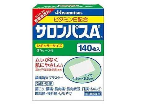 Hisamitsu久光制药 塞隆巴斯镇痛贴 140枚