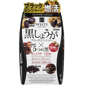 SVELTY 黑生姜黑蒜暖身保持形体颗粒150粒