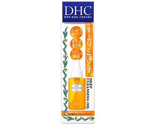 DHC蝶翠诗 深层橄榄卸妆油 70ml
