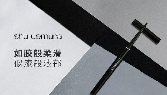 口碑好的眼线笔有什么?推荐日本眼线笔排行榜10强