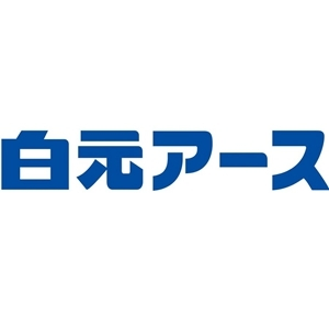 日本白元(HAKUGEN)