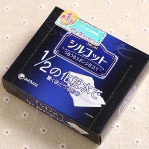 日本卸妆棉有哪些?有哪些比较好用的日本卸妆棉?