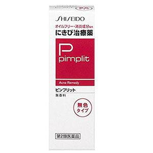 SHISEIDO资生堂 Pimplit 祛痘暗疮膏 无色款 15g