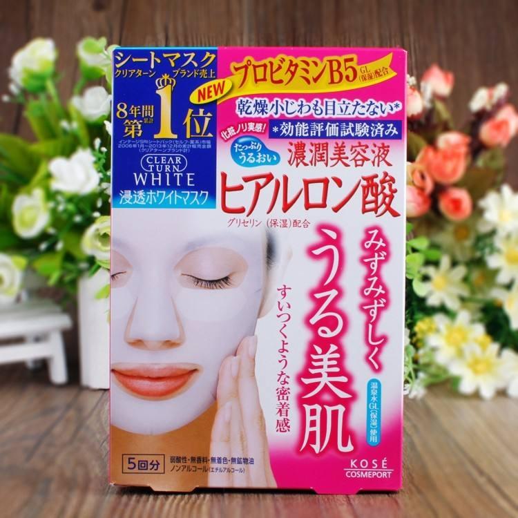 日本美白药妆哪个好?哪个牌子的药妆美白效果最好?