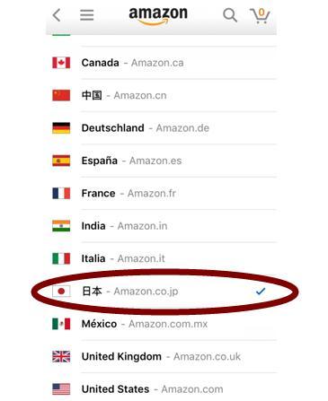 日本亚马逊有APP吗?