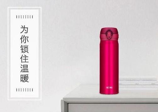 日本保温杯什么牌子的好?日本最好的保温杯牌子前十位