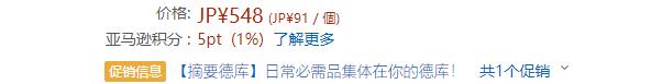 OKAMOTO冈本 0.02避孕套安全套 黄金版 6只装