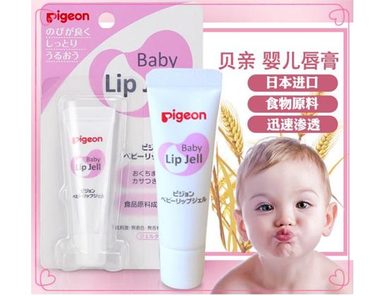 Pigeon贝亲 婴幼儿植物 天然保湿啫哩润唇膏 可食用 7g