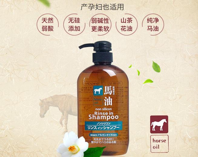 日本最好用的洗发水品牌?日本品牌洗发水排名榜