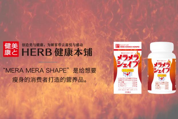 哪个牌子的日本左旋肉碱好?推荐几款效果好的日本左旋肉碱