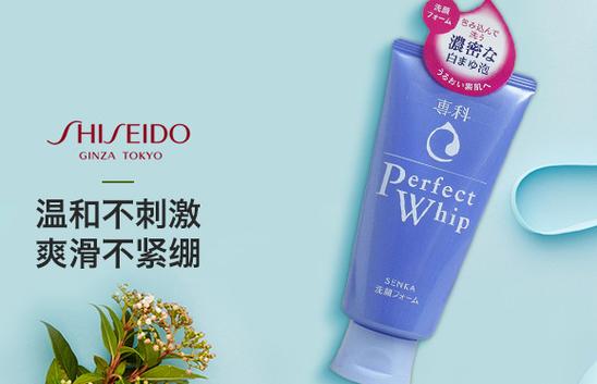 日本销量好的洗面奶品牌有哪些?十大日本最好用的洗面奶