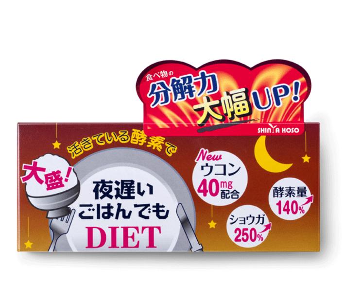 日本减肥酵素哪家强?哪个牌子的日本减肥酵素效果好?